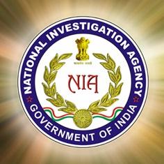 India NIA logo