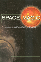 Levine SpaceMagic 133x200